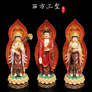 佛丰佛像 西方三圣大势至菩萨阿弥陀佛观音菩萨家居佛堂供奉装饰品工艺品