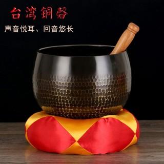 台湾加厚铜磬 大磬寺庙法器法会用品铜钵佛教念佛经木鱼