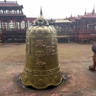 寺庙大铁钟教堂佛教宗祠寺院寺院铜钟警钟长鸣撞钟佛堂铁钟
