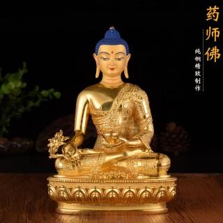 佛教用品 台湾纯铜精工鎏金雕花密宗佛像10寸药师佛摆件高