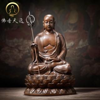 纯铜佛像 地藏王菩萨 娑婆三圣地藏菩萨佛像摆件