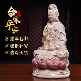 陶瓷南海观音菩萨佛像客厅家用居家供奉佛摆件/观世音菩萨