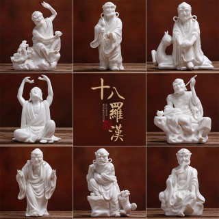 德化白瓷玉瓷十八罗汉佛像艺术品陶瓷降龙家居装饰人物风水摆件