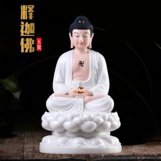 汉白玉玉瓷释迦牟尼佛像居家供奉阿弥陀佛三宝佛开光摆件