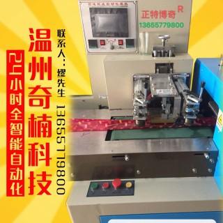 温州奇楠农业科技24小时智能全自动运行蜡烛机
