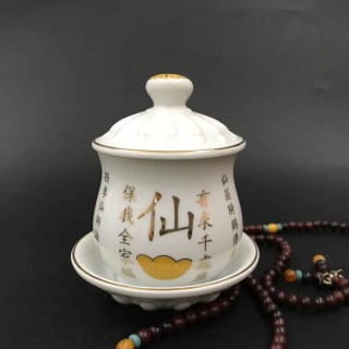 陶瓷圣水杯