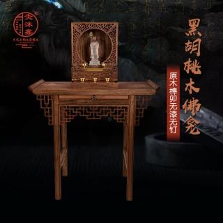 黑胡桃原木折叠便携开合佛龛无漆榫卯神龛牌位佛像水盏酥油灯供桌