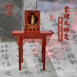 紫檀原木折叠便携开合佛龛无漆榫卯神龛牌位佛像铜水盏酥油灯供桌