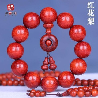 稀木度  红花梨手串