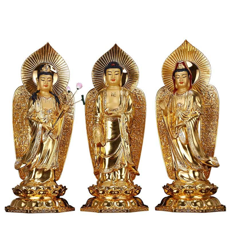 西方三圣佛像 家用供奉客厅观音菩萨大势至阿弥陀佛佛像