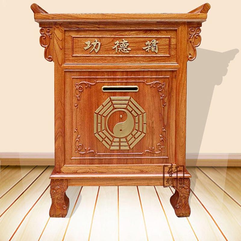 实木语音电子功德箱老榆木爱心募捐箱佛教寺庙用品包邮免运费