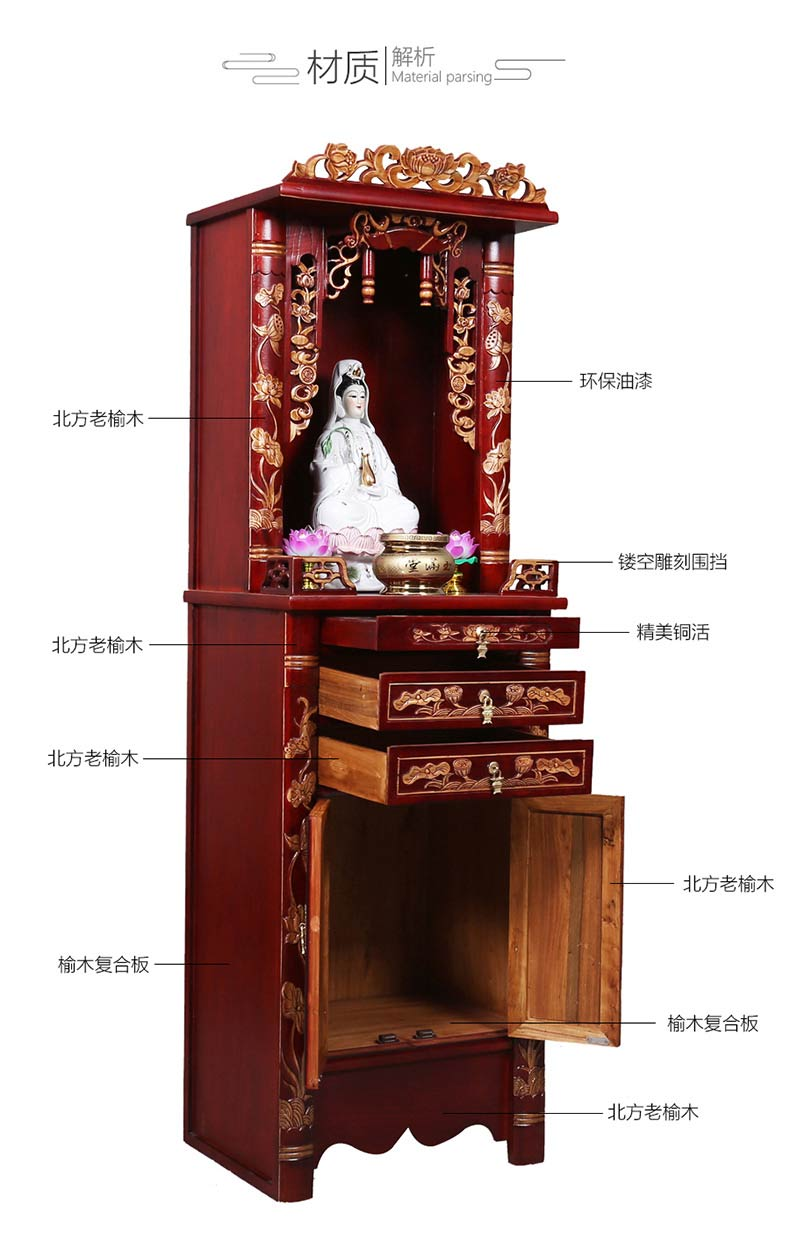 佛龛立柜实木供桌供台神台神龛观音佛台带门佛柜神柜财神爷供奉桌