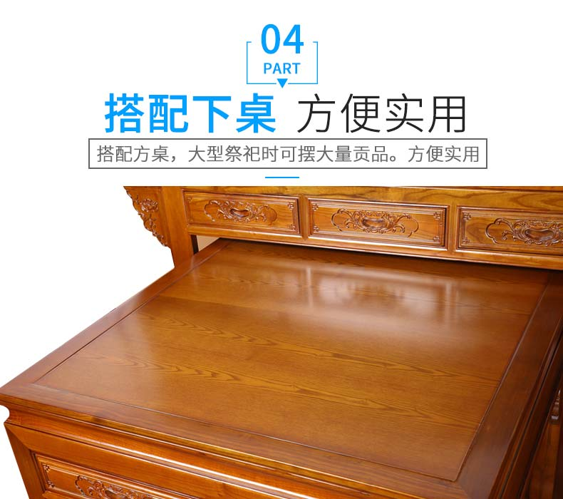 佛桌供台实木财神爷供奉桌佛堂用桌供奉台现代简约供桌佛台家用