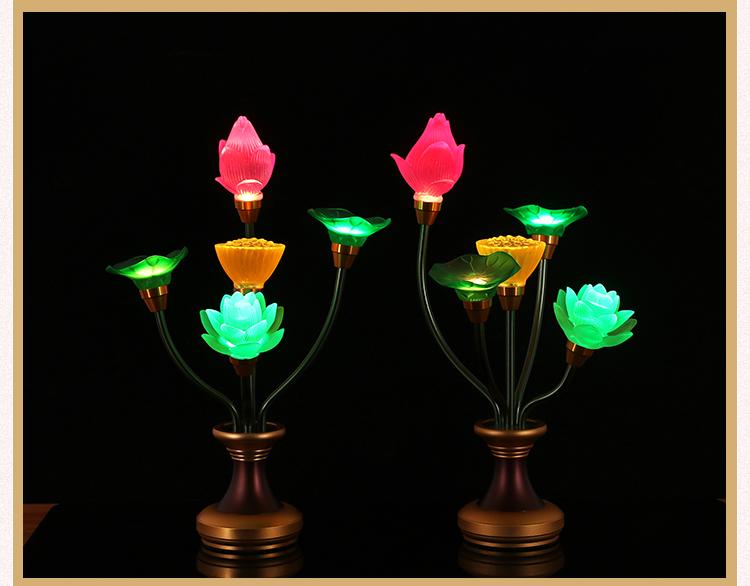 琉璃莲花灯LED七彩电供灯供佛灯纯铜佛供灯佛前供奉荷花灯长明灯