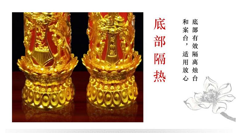鸿发蜡烛材料  财神爷龙套