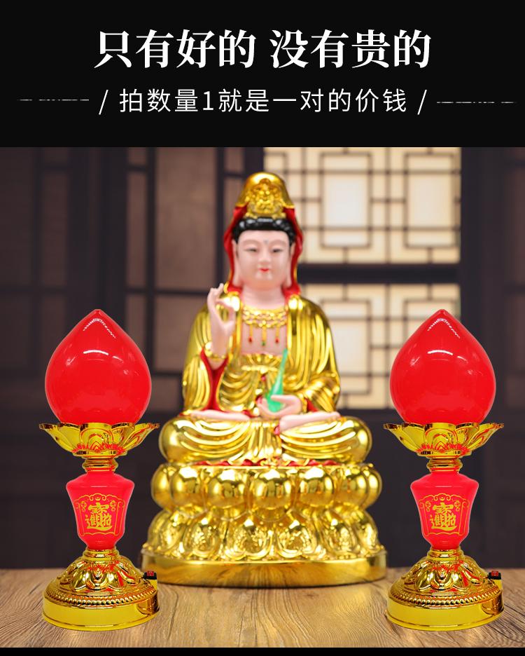 福禧供灯  8/9寸波灯