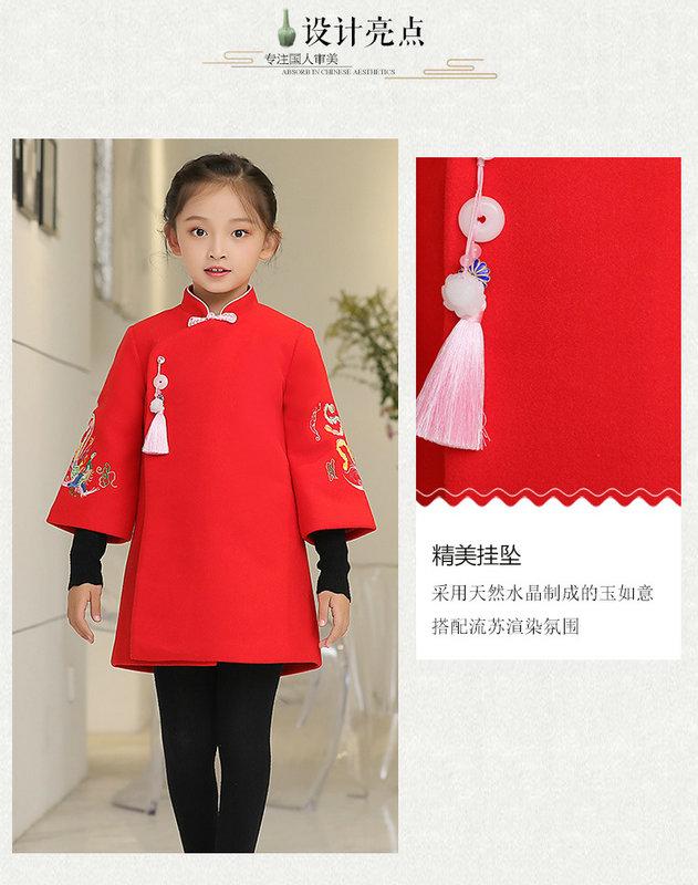 延禧攻略同款亲子装加厚保暖中国风改良汉服外套冬装毛呢大衣