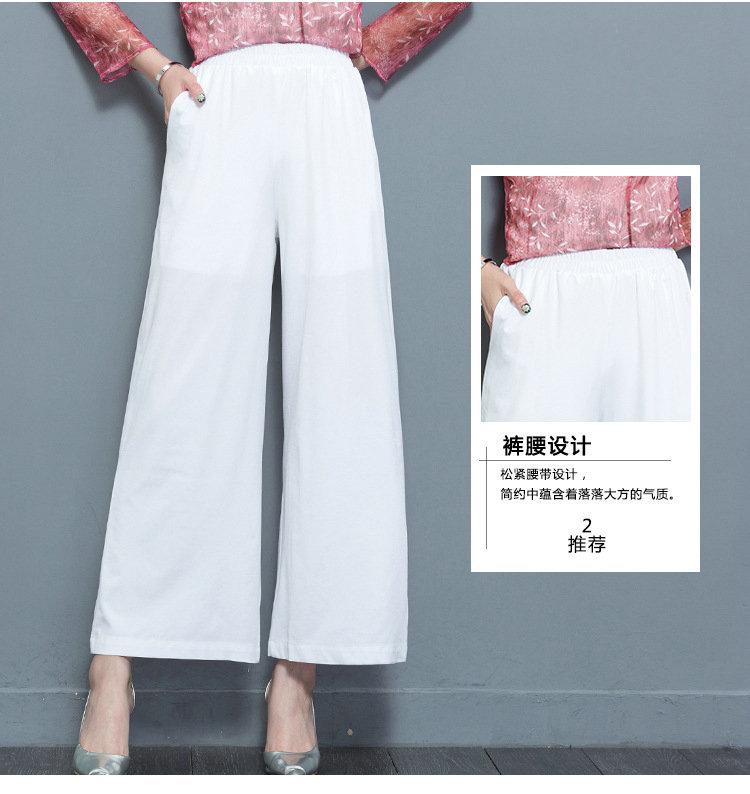 实拍复古名媛气质春装时尚连衣裙雪纺阔腿裤套装两件套春季女