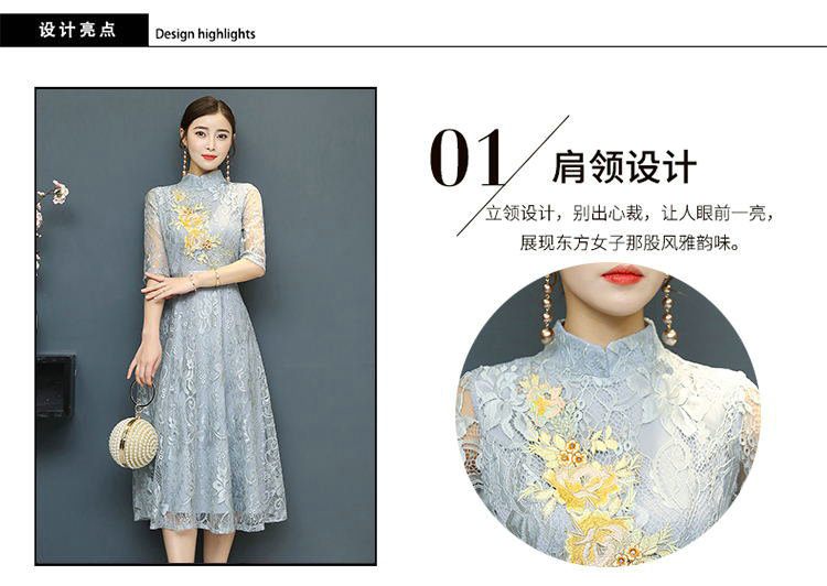 新款春季中式中袖礼服蕾丝旗袍 晚宴超大摆连衣裙