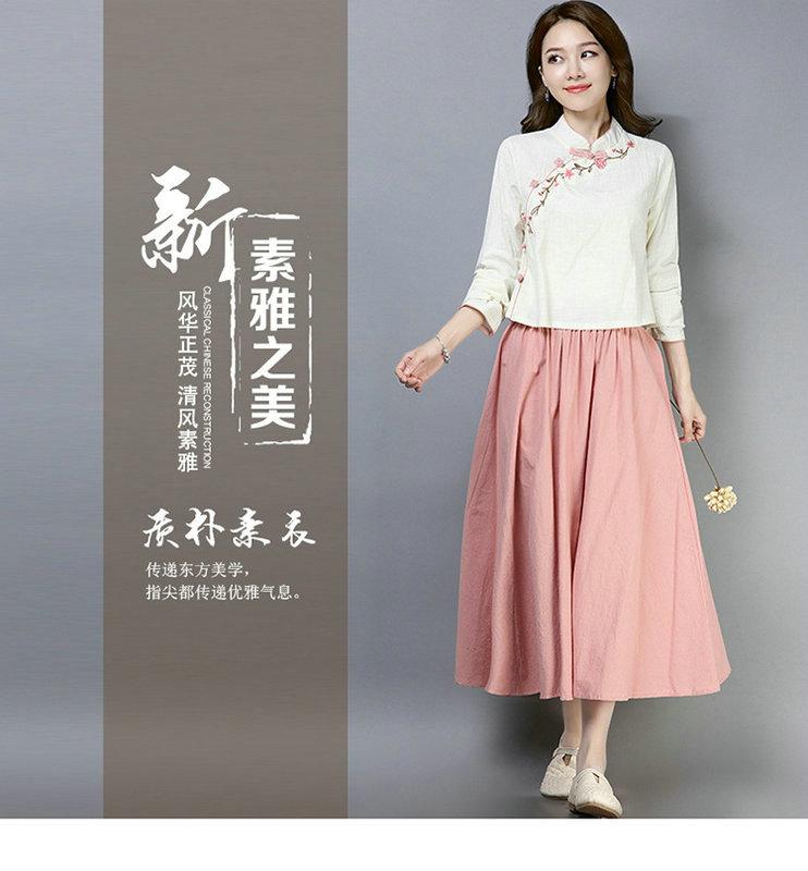 秋新款民族风棉麻女装文艺复古立领绣花上衣半身裙套装