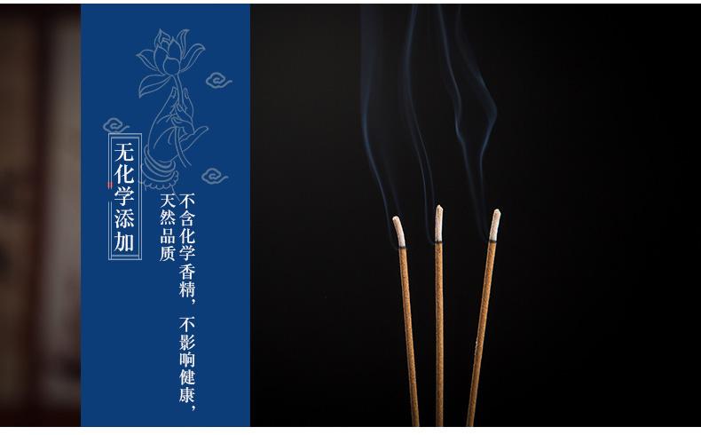 天然沉香檀香竹签香佛香观音香 财神香供香拜拜香烧香拜香