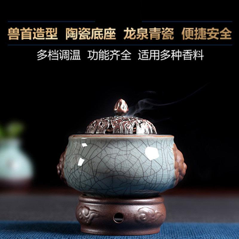 定时调温电子熏香炉陶瓷精油灯木屑粉醋家用室内插电檀沉小品香炉